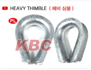 bẹn lót cáp KBC kp-3015